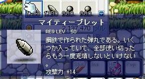 200808174.jpeg