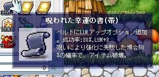 画像10032202