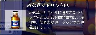 画像10070601