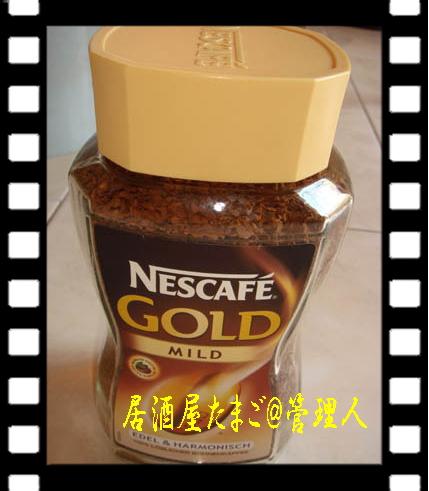 NESCAFE GOLD