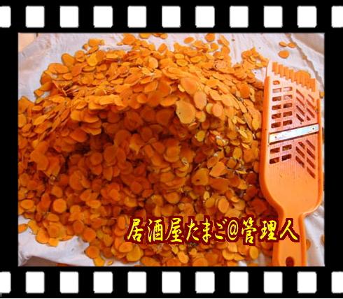 ウコン茶3