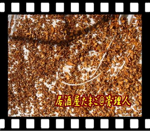ウコン茶5