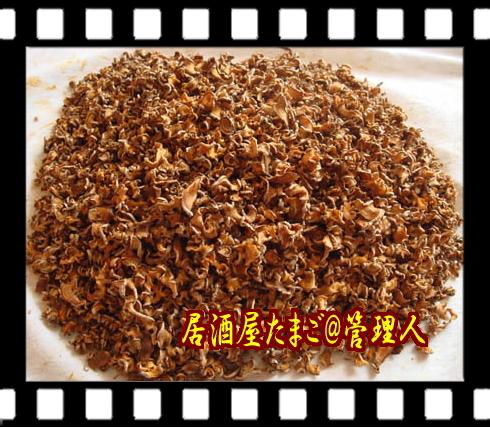 ウコン茶7
