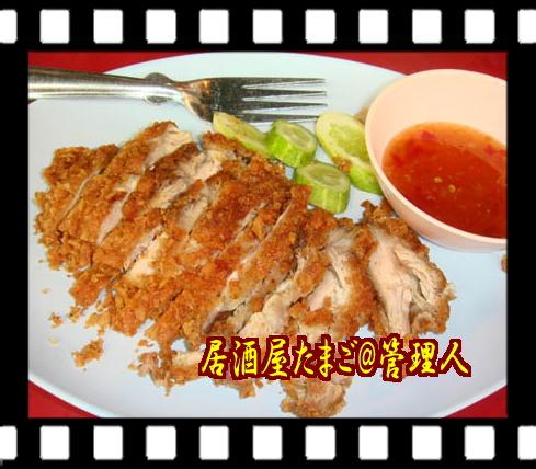 揚げ豚ワンタン麺5