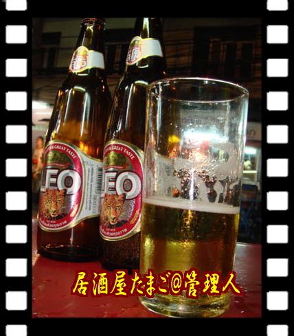 揚げ豚ワンタン麺6