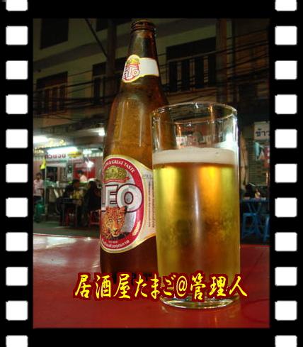 揚げ豚ワンタン麺1