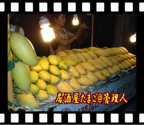 マンゴー売り1