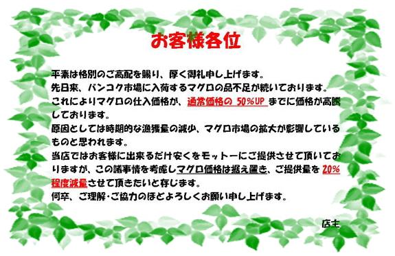 20100509_2
