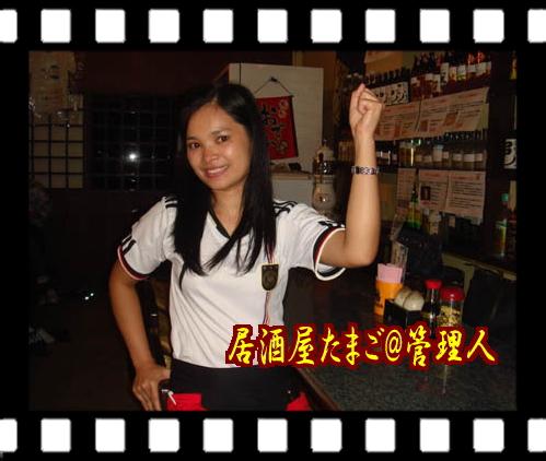 20100704_2