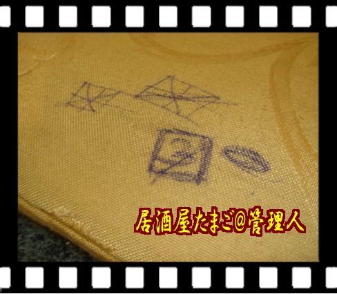 20100705_2