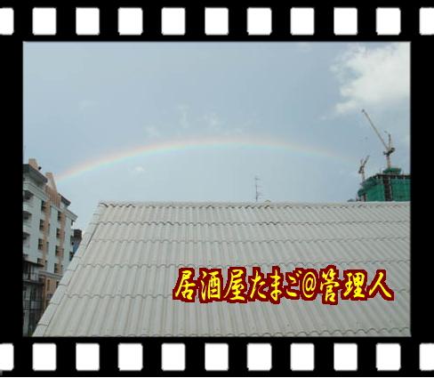20100707_1