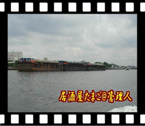 20100728_7