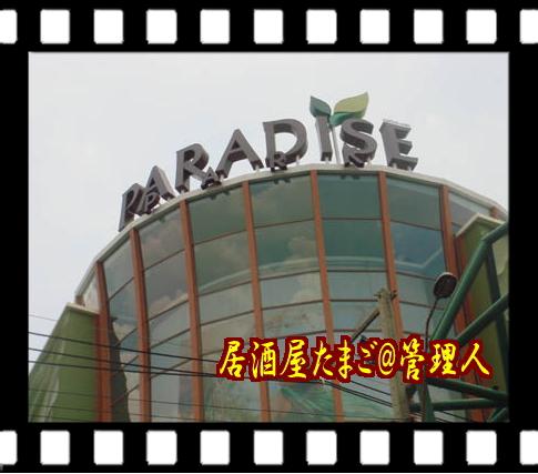 20100930_1