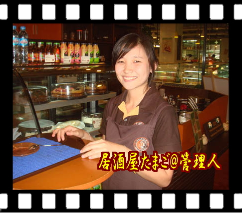 20100930_3