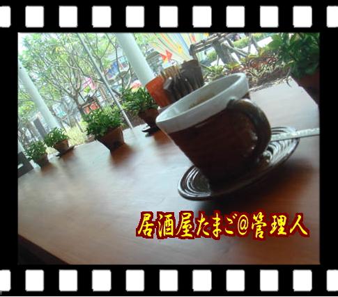 20100930_4