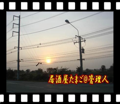20101130_1
