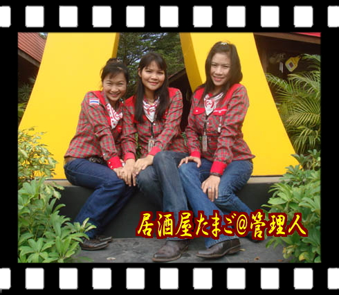 20101130_7