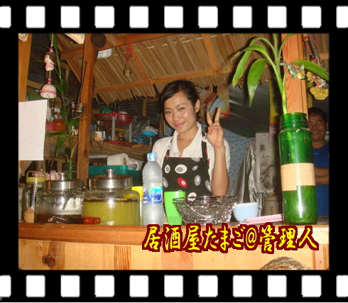 20110516_4