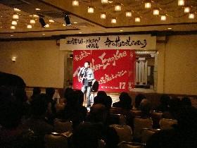杉浦貴之さんトーク&ライブin福島会場の様子