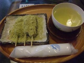 chikaramochi.jpg