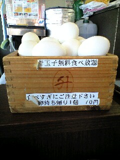 moblog_467c7a0d.jpg