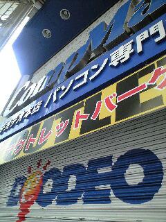 moblog_618fe93f.jpg