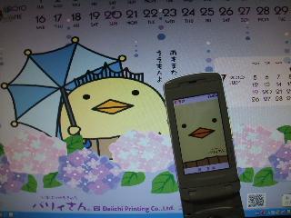 moblog_b9208ae8.jpg