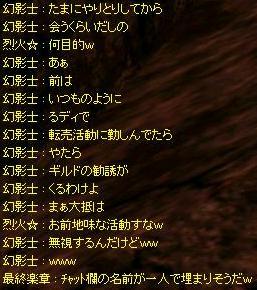 20060508_11.jpg