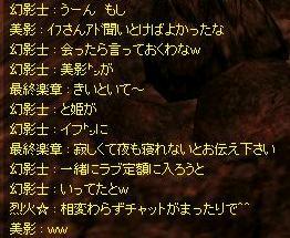 20060508_12.jpg