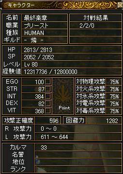 20060707_4.jpg