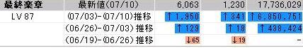20060711_7.jpg