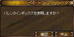 Corum200602110955_1.jpg