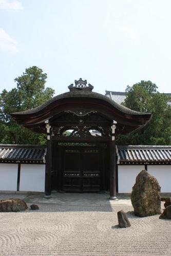 東福寺 方丈 南庭正面