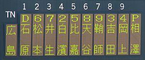 c_20061112_001s.jpg