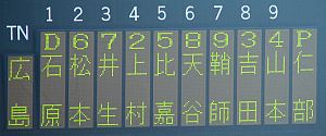 c_20061112_161s.jpg