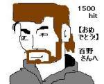 20051222025057.jpg
