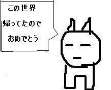 20060123135453.jpg