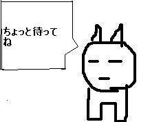 20060519124558.jpg