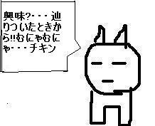 20060609105936.jpg