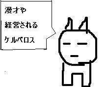 20060706030734.jpg