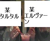 200608252134000.jpg