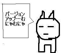 20061023162031.jpg