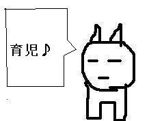 20061023162138.jpg