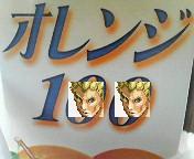 200701271042000.jpg