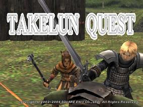 takelun_quest.jpg