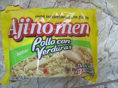 味の麺 004