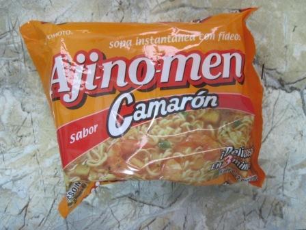 味の麺 003