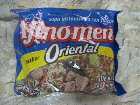 味の麺 009
