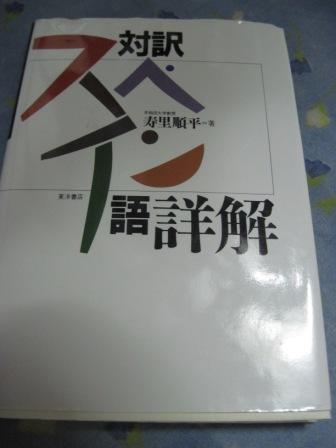 語学教材 005
