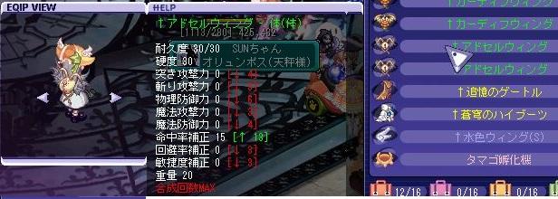TWCI_2011_4_3_1_23_34.jpg